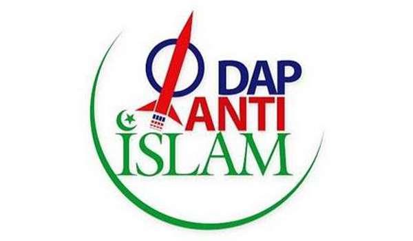 2010010-dap-anti-islam