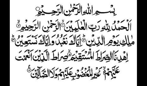 20101230-surat_al_fatiha