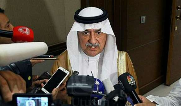 Arab Saudi pecat menteri kewangan