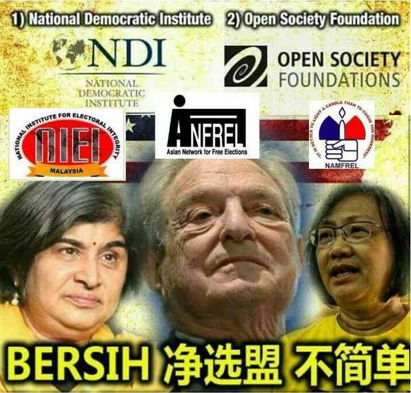 20161124-maria-chin-bersih-cia