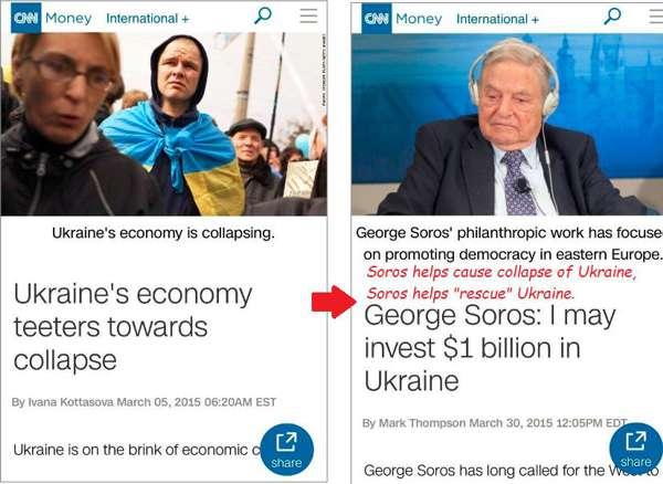 20161125-soros-ukraine-demokrasi-1