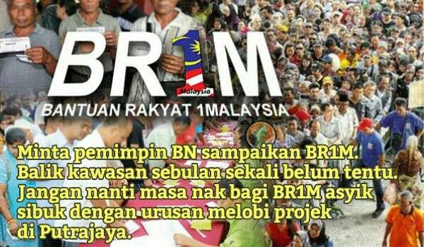 20161205-pemimpin-bn-sampau-br1m
