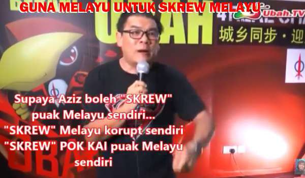 20161208-dap-guna-melayu-skrew-melayu