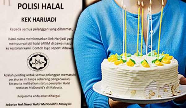 20161229-mcd-kek-halal