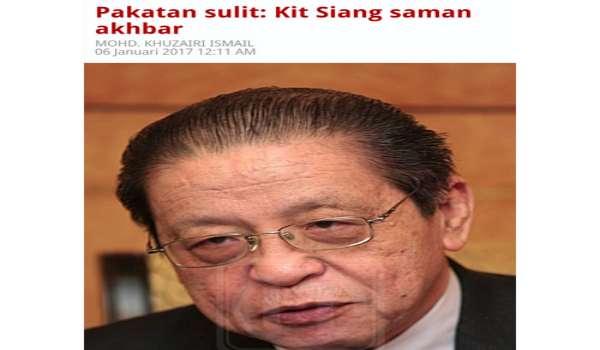 20170106-kit-siang-saman-akhbar
