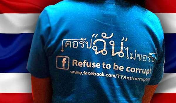 20170109-thailand-hukum-mati-rasuah