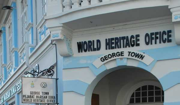 20170209-world-heritage-pulaupinangorang-luar