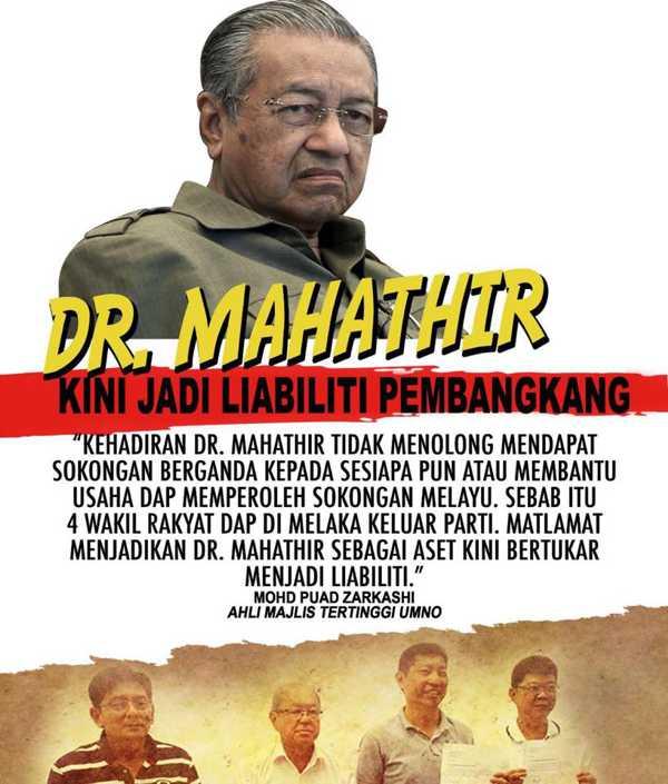 20170214-mahathir-beban-pembangkang