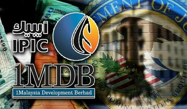 20170217-1mdb-ipic-timbangtara