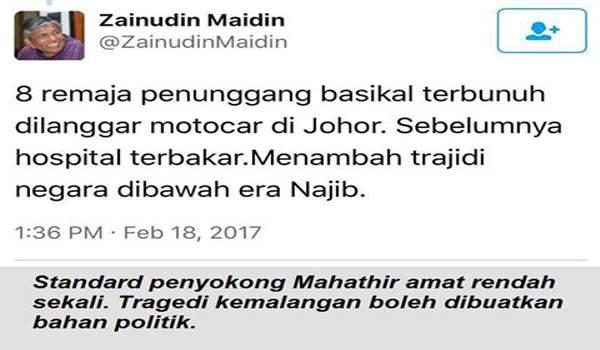 20170218-macai-mahathir-zainudin-maidin