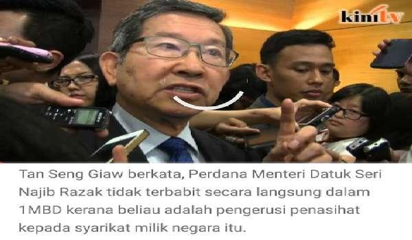 20170221-tan-seng-giaw-ketua-audit