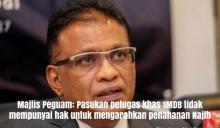 Majlis Peguam: Pasukan petugas khas 1MDB tidak mempunyai hak untuk mengarahkan penahanan Najib